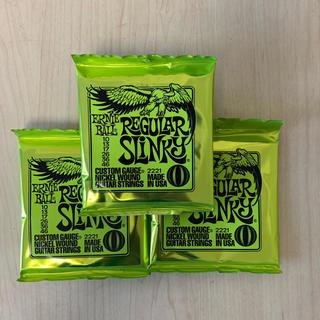 3セット Ernie Ball Regular Slinky #2221(弦)