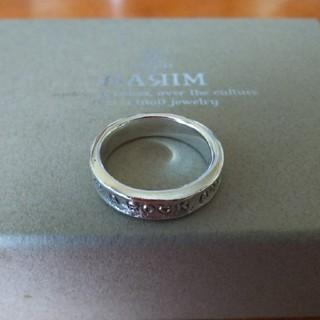 ハリム(HARIM)の週末セール☆ ハリム シルバーリング サイズ15号(リング(指輪))