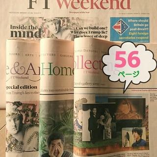 21.大量注文ok.56ページ サーモンピンクの英字新聞(印刷物)