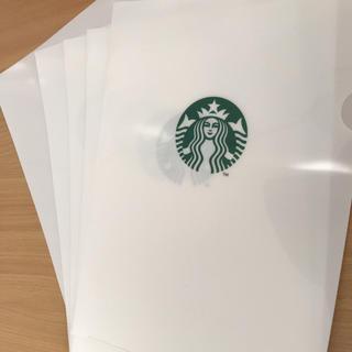 Starbucks Coffee - 《未使用》スターバックス クリアファイル 5枚セット