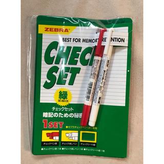 ゼブラ(ZEBRA)のゼブラ 暗記用 チェックセット (チェックペン・チェックシート)  1セット(ペン/マーカー)