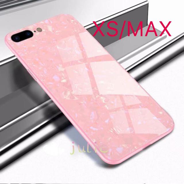 アルマーニ アイフォン7plus ケース 財布型