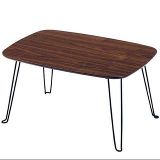 送料0円 折りたたみテーブル 幅60cm 奥行40cm 高さ31cm ダー 34(折たたみテーブル)