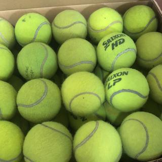 テニスボール 40球(ボール)