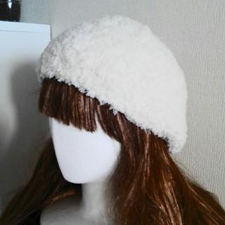 【ハンドメイド】ふわふわもこもこニット帽 オフホワイト(帽子)