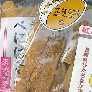 1【農家さん違い】干し芋/紅はるか(セッコウ)800g