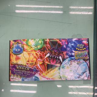 スクウェアエニックス(SQUARE ENIX)のドラゴンクエスト スキャンバトラーズ  魔重終焉撃(シングルカード)