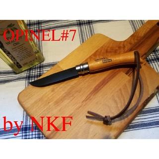 オピネル(OPINEL)のOPINEL№7レザーストラップ黒錆加工ウォルナッツオイル漬(調理器具)