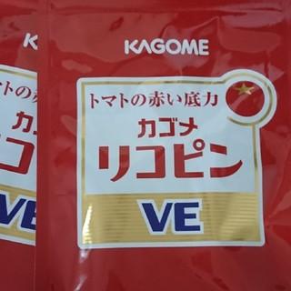 カゴメ(KAGOME)のリコピンVE(その他)