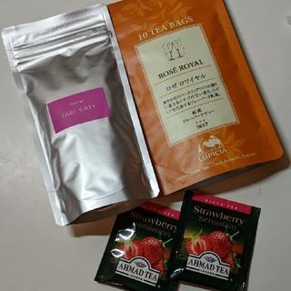 アフタヌーンティー(AfternoonTea)の紅茶楽しみセット(茶)