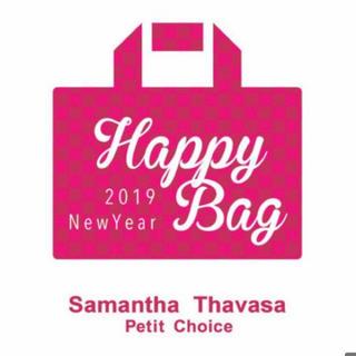 サマンサタバサプチチョイス(Samantha Thavasa Petit Choice)のサマンサタバサ 未開封 ※送料込み(財布)