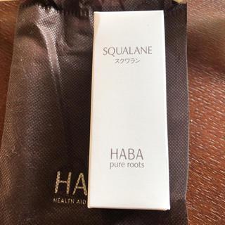 ハーバー(HABA)のスクワラン  60mL(オイル/美容液)
