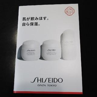 シセイドウ(SHISEIDO (資生堂))の資生堂 化粧品サンプル(サンプル/トライアルキット)