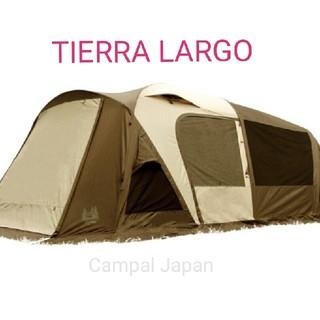 キャンパルジャパン(CAMPAL JAPAN)の新品 Campal Japan ティエララルゴ 2760(テント/タープ)