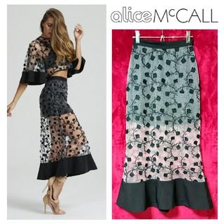alice mccall アリスマッコール 刺繍レース マーメイドスカート