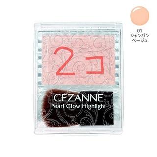 セザンヌケショウヒン(CEZANNE(セザンヌ化粧品))のセザンヌ パール グロウ ハイライト 2個(フェイスカラー)
