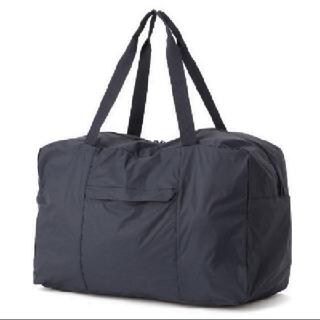 MUJI (無印良品) - 無印良品 収納袋付きたためるボストンバッグ 黒