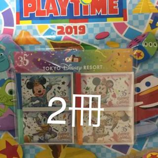 新品 ディズニー メモ帳 2冊セット