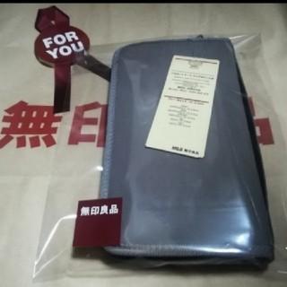MUJI (無印良品) - 無印良品 パスポートケース  リフィル、3枚付き! 新品未使用タグ付★グレー