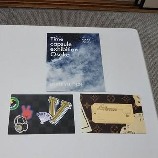 ルイヴィトン(LOUIS VUITTON)のLOUIS VUITTON 大阪展 ポストカードセット 非売品(写真/ポストカード)