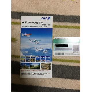 ANA 株主優待券 1枚(航空券)