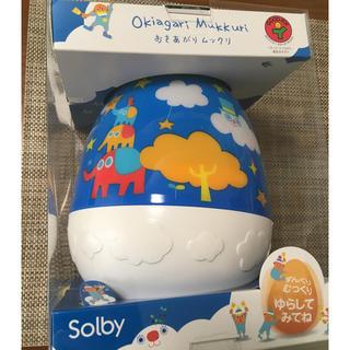 ソルビィ(Solby)のおきあがり・ムックリ/星降るムックリ(知育玩具)
