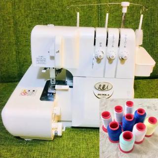 衣縫人3本糸ロックミシン