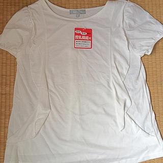 ニシマツヤ(西松屋)の新品 定価1279円 マタニティTシャツ 半袖 M(マタニティトップス)