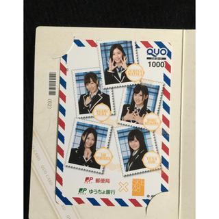 エスケーイーフォーティーエイト(SKE48)の新品未使用 SKE カード(アイドルグッズ)