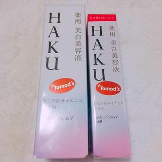 シセイドウ(SHISEIDO (資生堂))のHAKU メラノフォーカスV 薬用美白美容液 45g本体&レフィル(美容液)