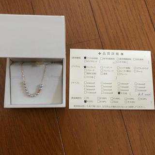 タサキ(TASAKI)のアコヤ真珠 スルーネックレス k10(ネックレス)