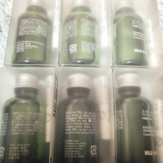 ムジルシリョウヒン(MUJI (無印良品))の無印良品 アロマエッセンシャルオイル 5本(エッセンシャルオイル(精油))