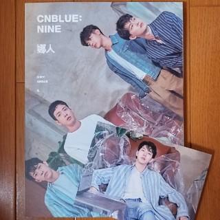 シーエヌブルー(CNBLUE)のCNBLUE  写真集 NINE(娜人)(ミュージシャン)