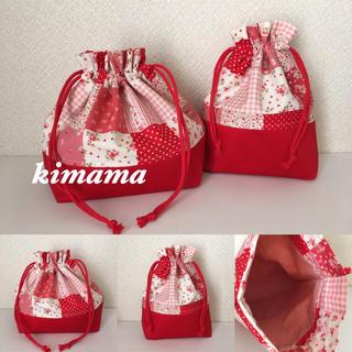 【*kimama*】お弁当2点set♡パッチワーク風(ランチボックス巾着)