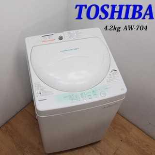 2013年製 東芝 4.2kg 洗濯機 KS19