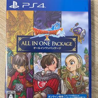 スクウェアエニックス(SQUARE ENIX)の【PS4】ドラゴンクエストX オールインワンパッケージ(家庭用ゲームソフト)