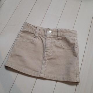 スキップランド(Skip Land)のコーデュロイスカート♡ベージュ 90(スカート)