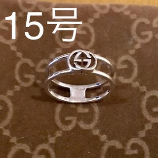 グッチ(Gucci)の【本日24時まで】GUCCI インターロッキングG 15号(リング(指輪))