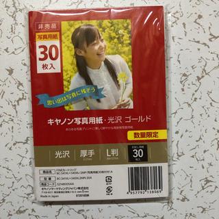 キヤノン(Canon)のキャノン 写真用紙(その他)