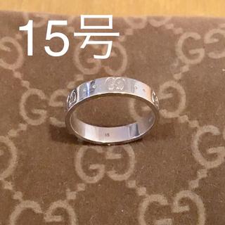 グッチ(Gucci)のain さま専用 1/24まで(リング(指輪))