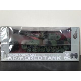 戦車 ラジコン RC(トイラジコン)