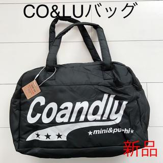 ココルル(CO&LU)の新品 CO&LU ココルル バッグ かばん 黒 ブラック おしゃれ 大人気 激安(トートバッグ)