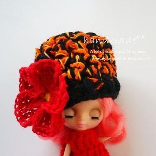 プチブライス 帽子 ポピー赤 アウトフィット(あみぐるみ)