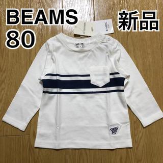 コドモビームス(こども ビームス)のBEAMS ロンT 男の子(シャツ/カットソー)