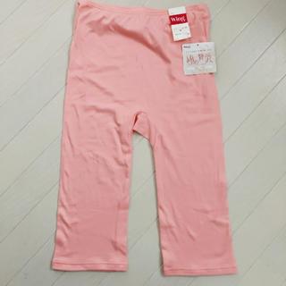 ワコール(Wacoal)の新品 ワコール Wing 綿の贅沢 M(アンダーシャツ/防寒インナー)