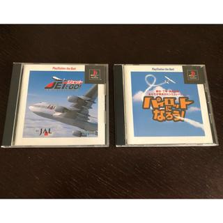 プレイステーション(PlayStation)のプレイステーションソフト /パイロットになろう/JETでGO(家庭用ゲームソフト)