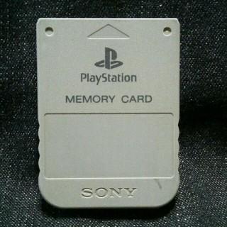 PlayStation - PS1メモリーカード グレー ソニー純正 1個 即購入歓迎