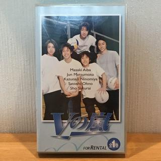 アラシ(嵐)のVの嵐 [VHS](TVドラマ)