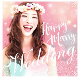 ディズニー(Disney)のぽん様専用  Happy  Marry  Wedding(その他)