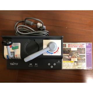 プレイステーション(PlayStation)の電車でGO!2  ゲームソフト&専用コントローラセット(家庭用ゲームソフト)